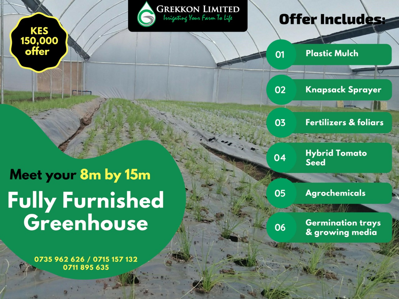 Best Greenhouse Prices