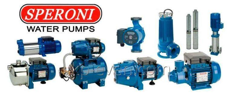 Domestic Water Pumps In Kenya